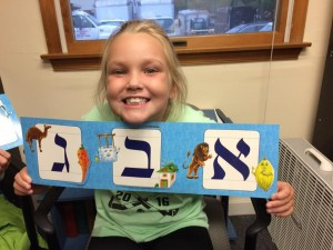 hebrew-school-2